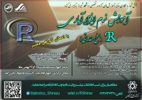 R Workshops Series in Shiraz University